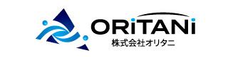 業務用ハンガーラック ワゴン 製造メーカーのオリタニ