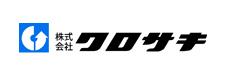 株式会社 クロサキ